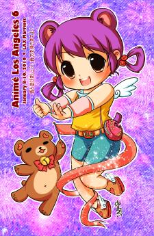 Ala with teddy bear, by Konoe Suzumiya for special mailing